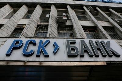 «РСК Банк» АКК эки кызматкердин оору жуктурган учуру боюнча кырдаалга түшүндүрмө берди