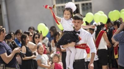 Кыргызстанда акыркы коңгуроо онлайн форматта өтө турган болду