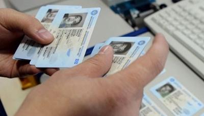 Жасалма паспорт менен жүргон жарандар такталды
