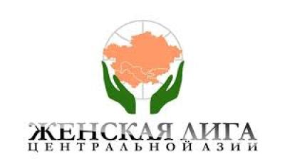 Борбор Азиядагы Аялдар Лигасы Түп районунда
