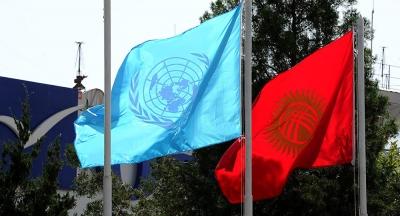 Кыргызстандагы Жалпы улуттук аза күтүү күнүнө карата БУУнун билдирүүсү
