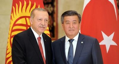 Жээнбеков Эрдоган менен телефон аркылуу сүйлөштү