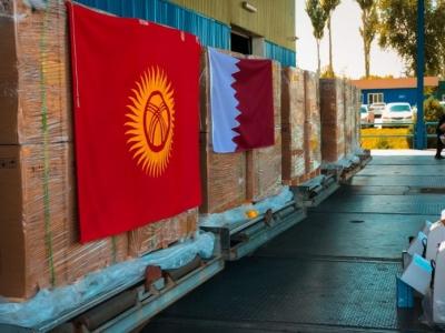 Катар өлкөсүнөн кыргыз элине гуманитардык жардам келди