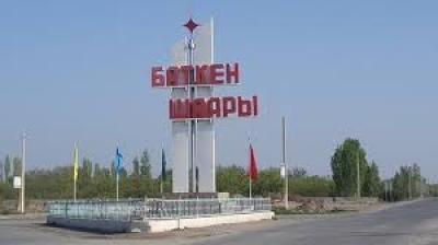 Баткен облусунда оорукана салынып жатат