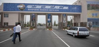 Ысык-Көл облусунда аймактар аралык каттамдарга уруксат берилди