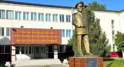 Кыргыз улуттук аскер лицейинде жаңы долбоор ишке кирди