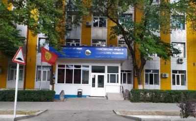 Кыргызстанда иш издегендердин саны 97,4 миң кишини түзгөн