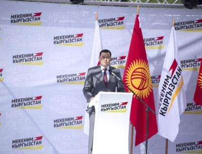 """""""Мекеним Кыргызстан"""" партиясынын съезди өттү"""