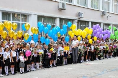 Ушул жылы Бишкекте 19 миңге жакын бала 1-класска барат