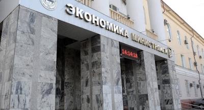 Кыргызстанда 13 ири компания банкрот болду