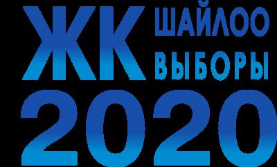 Парламенттик шайлоого 1912 адам депутаттыкка аттанды