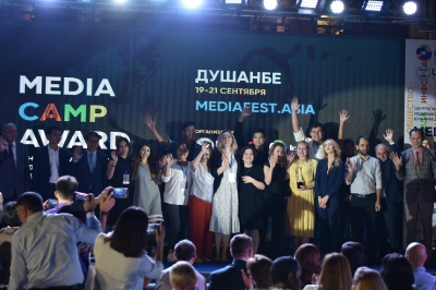 """Media CAMP-2020"" - Борбор Азия фестивалы башталды"