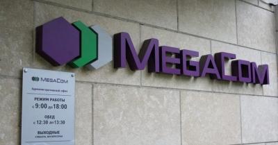 MegaCom компаниясын басып алуу аракети болду
