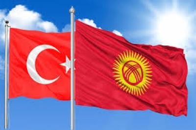 Кыргызстандагы окуяларга Түркия тынчсызданып жатканын билдирди