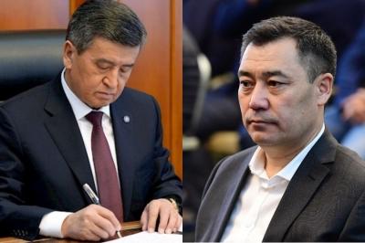 Экс-президент Сооронбай Жээнбеков мамлекеттин эсебинен коргоого алынат