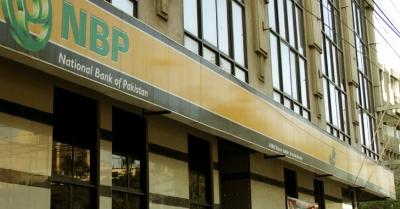 Пакистан Кыргызстандагы Улуттук банкынын филиалын жабат