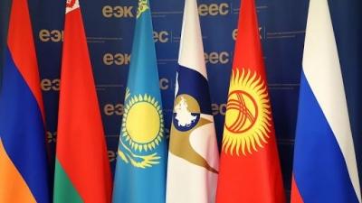 Евразия экономикалык комиссиясынын департаменттериндеги бош орундарга сынак жарыяланды