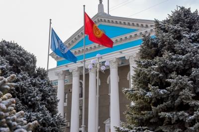 Бишкек шаардык мэриясына жаңы кызматткерлер дайындалды