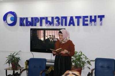 Улуттук адабият күнүнө карата поэзия кечеси өтүүдө