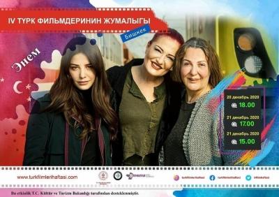 Бишкекте 18-декабрдан тартып түрк тасмаларынын жумалыгы старт алат