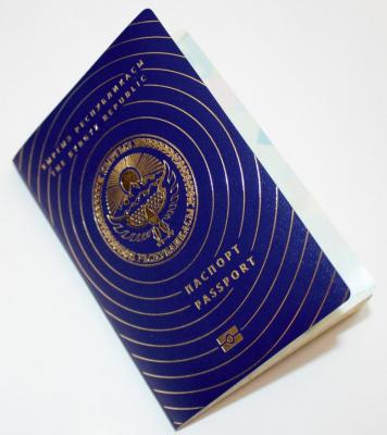Жаңы биометрикалык паспорттун артыкчылыктары