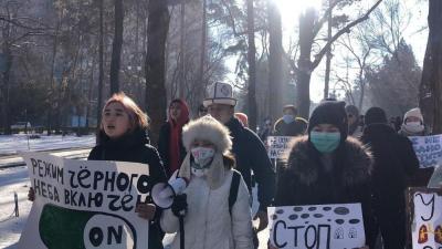 Бишкекте ышка каршы марш өттү