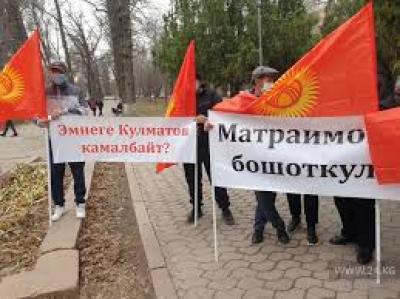 Бишкекте камакка алынган Матрамовдун колдоочулары митингге чыгышты