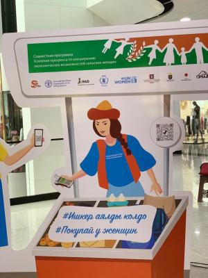 Ишкер айымдарды колдоо фонду: Кыргызстанда аялдардын 37% гана ишкерлик менен алектенет
