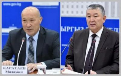 Мадемин Каратаев менен Нурболот Үсөнбаев кызматтан кетишти
