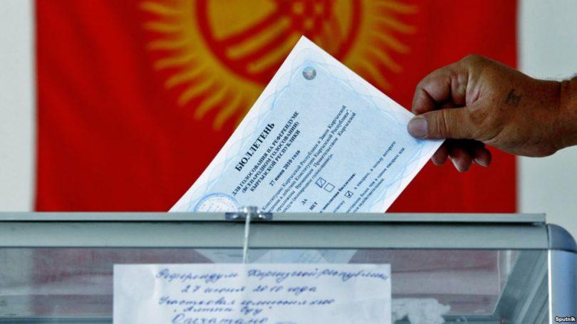Бишкек аймактык шайлоо комиссиясы Бишкек шаардык кеңештин депутаттарын шайлоонун жыйынтыгын жараксыз деп тапты