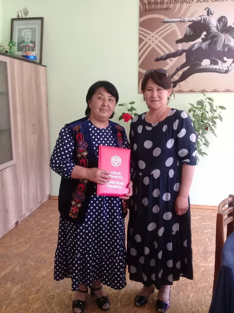 Кичи-Кеминде ийгилик жараткан мугалимдер сыйланышты